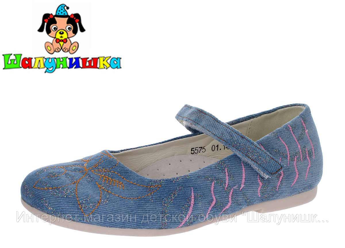 Детские туфли для девочки 5575