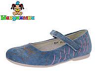 Детские туфли для девочки 5575, фото 1