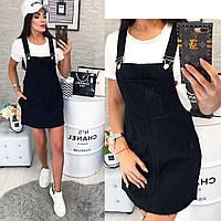 548f8af8951 Сарафаны джинсовые женская одежда в Украине. Сравнить цены