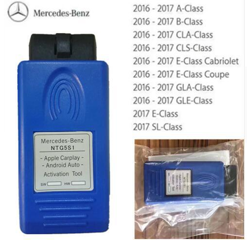 Mercedes NTG5S1 Активация опций