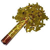 Хлопушка пневматическая 30 см (метафан золото)