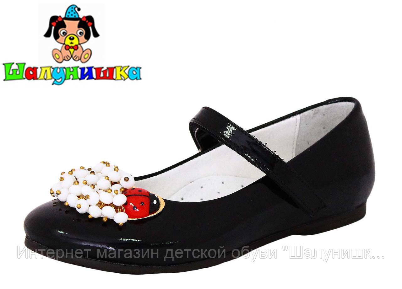 Детские туфли для девочки 145-20