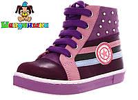 Демисезонные ботинки для девочки 1035-62, фото 1