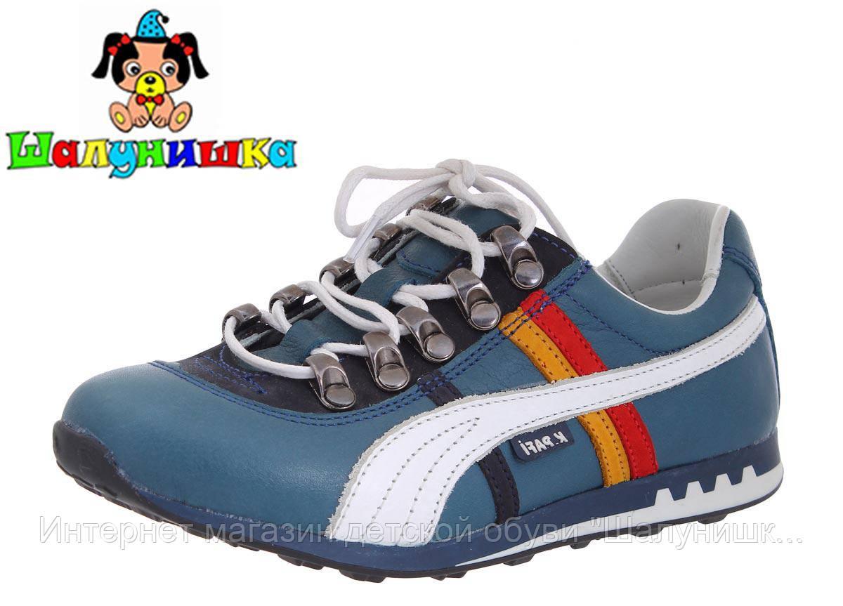 Кроссовки для мальчика 224-1
