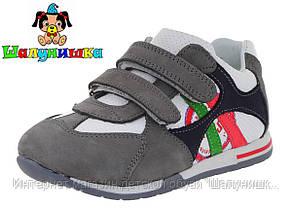 Кроссовки для мальчика Т62