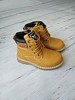 Стильные ботинки для мальчиков Bessky сделаны под Caterpillar