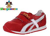 Кроссовки для девочки 2200-19, фото 1