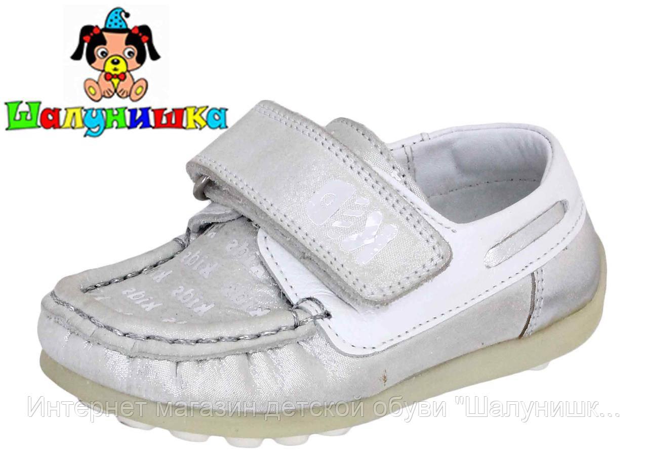 Детские туфли для девочки T1706