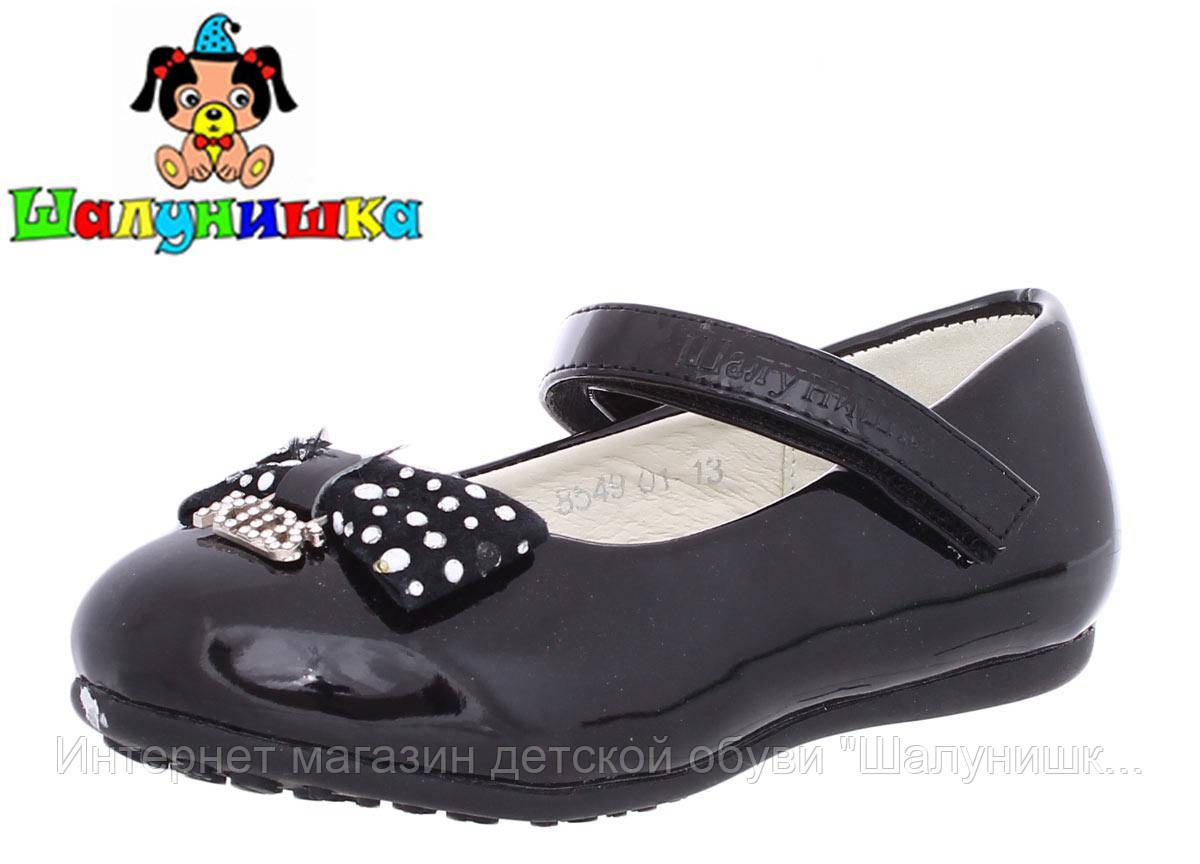 Детские туфли для девочки 8549