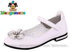 Детские туфли для девочки 011-04