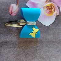 Бантик из Фома маленький, голубой