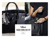 Товар , копии брендовых сумок под реализацию без предоплат Кировоград, фото 1
