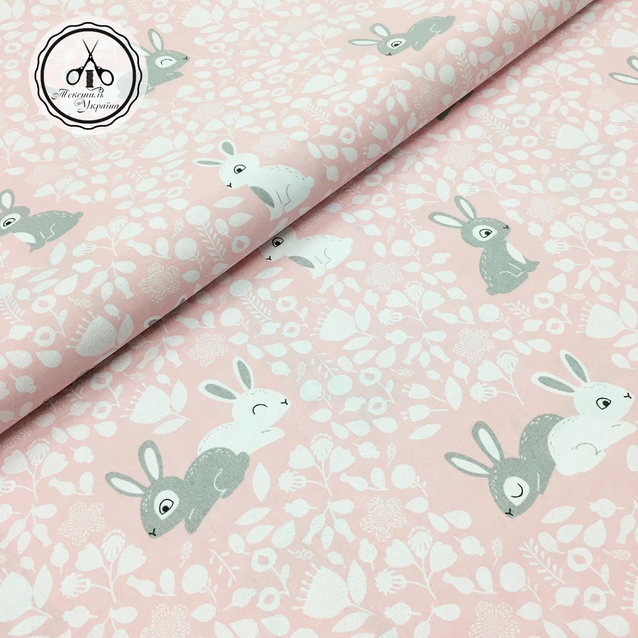 """Польская хлопковая ткань """"кролики серые, белые на розовом"""""""