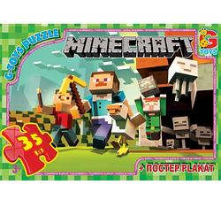 Пазлы из серии Майнкрафт, 35 пазлов.Игрушки развивающие конструкторы.Пазлы для детей.