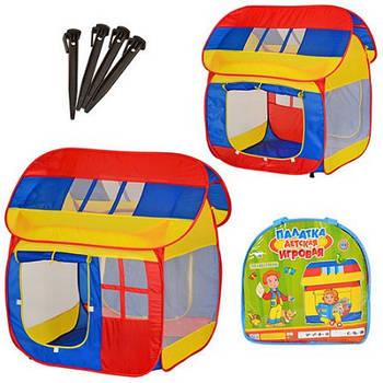 Игровые детские палатки