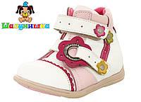 Демисезонные ботинки для девочки 108, фото 1