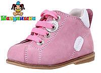 Демисезонные ботинки для девочки 91-151, фото 1