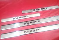 Накладки на пороги для Renault Kangoo