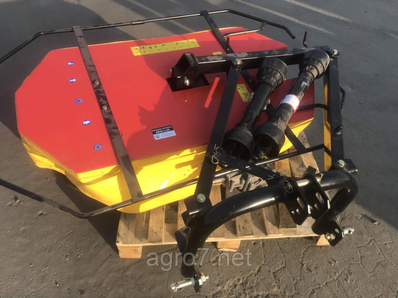Косилка роторная КРН-1,35(135см, два кардана)