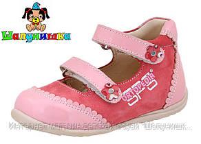 Детские туфли для девочки Туф. Ortopedia 1