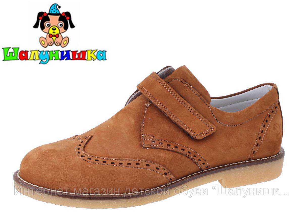 Детские туфли для мальчика 04-36