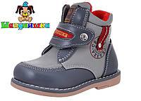 Демисезонные ботинки для мальчика 7307, фото 1