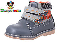 Демисезонные ботинки для мальчика 7311, фото 1