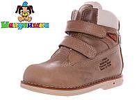 Демисезонные ботинки для мальчика 214-46, фото 1