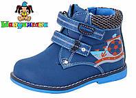 Демисезонные ботинки для мальчика 100-80, фото 1