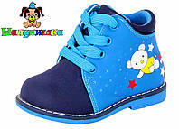 Демисезонные ботинки для мальчика 100-85, фото 1