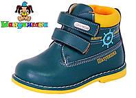 Демисезонные ботинки для мальчика 100-84, фото 1