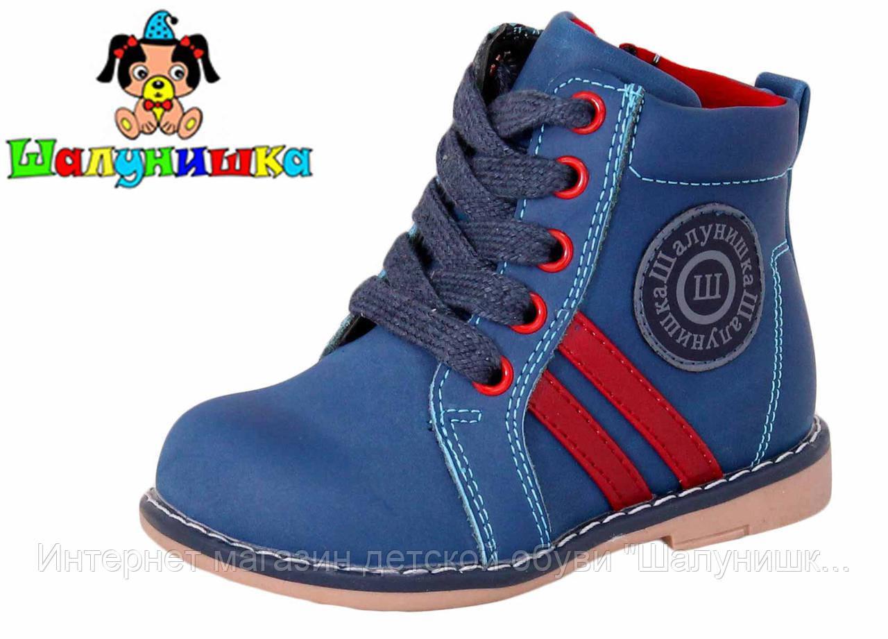 Демисезонные ботинки для мальчика 100-94