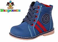 Демисезонные ботинки для мальчика 100-94, фото 1