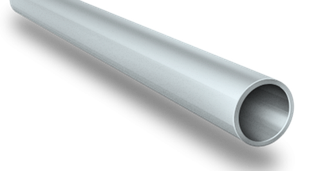 Труба алюминиевая круглая ф8х2мм