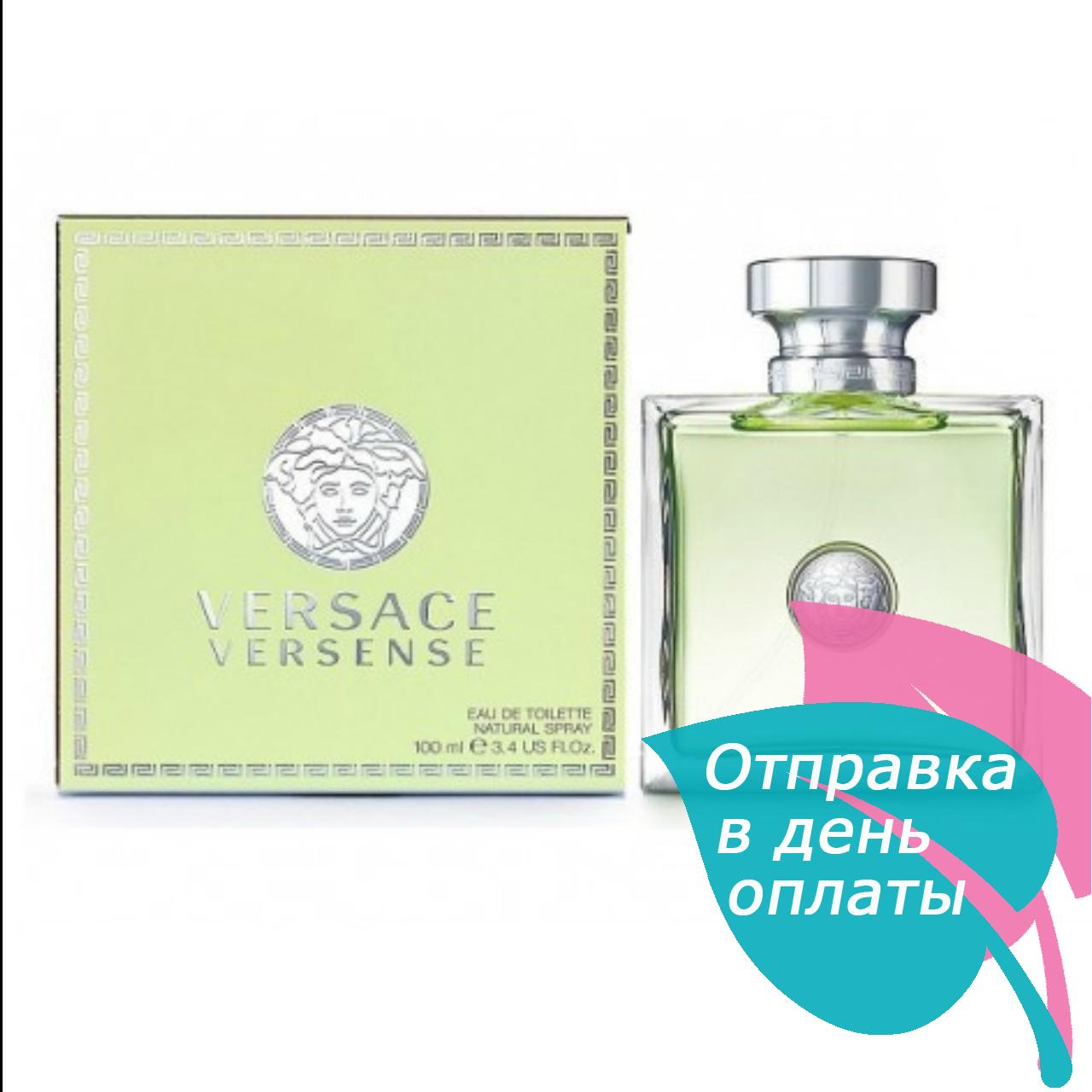 Женская туалетная вода Versace Versense  продажа ebc7cf6908e5f