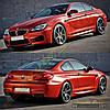 Обвес M6 для BMW F06