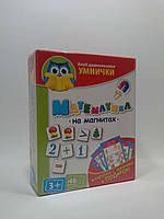 Игра VladiToys Розумничок (VT1502-04) Математика, фото 1