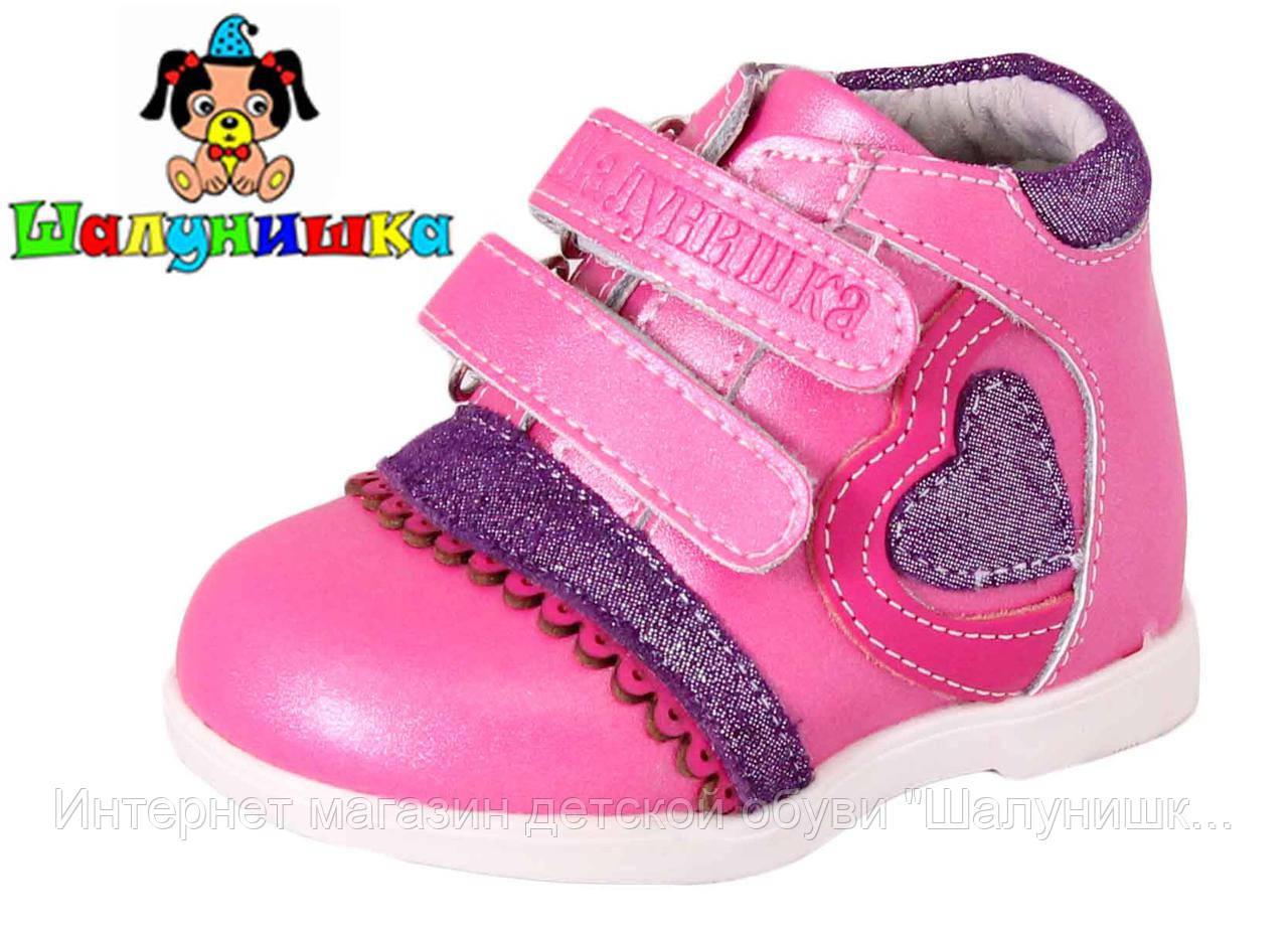 Демисезонные ботинки для девочки 100-2