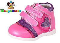 Демисезонные ботинки для девочки 100-2, фото 1
