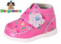 Демисезонные ботинки для девочки 100-5, фото 1