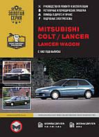 Книга Mitsubishi Colt, Lancer, Lancer Wagon с 1992 Руководство по ремонту, эксплуатации и техобслуживанию