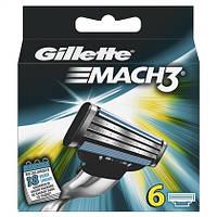 Gillette Mach 3 сменные картриджи к бритве (6 шт)