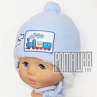 Детская зимняя вязаная шапочка р. 40-42 на меху под овчину для новорожденного с завязками 4366 Голубой