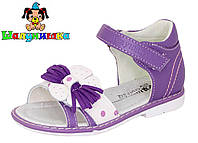 Летние сандалии для девочки 100-273, фото 1