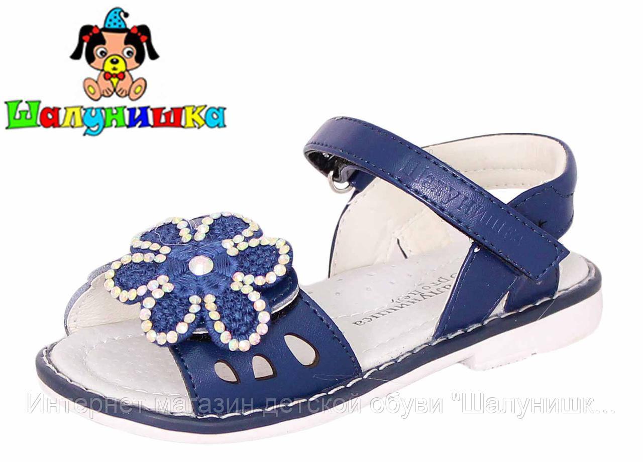 Летние сандалии для девочки 100-279