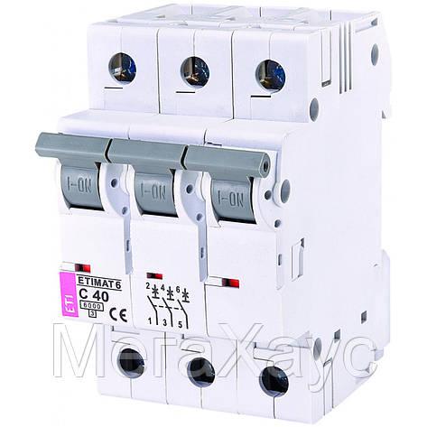 Автоматический выключатель ETIMAT 6  3p C 40А (6 kA), фото 2
