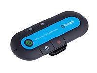 Громкая связь Bluetooth Car Kit  Синий