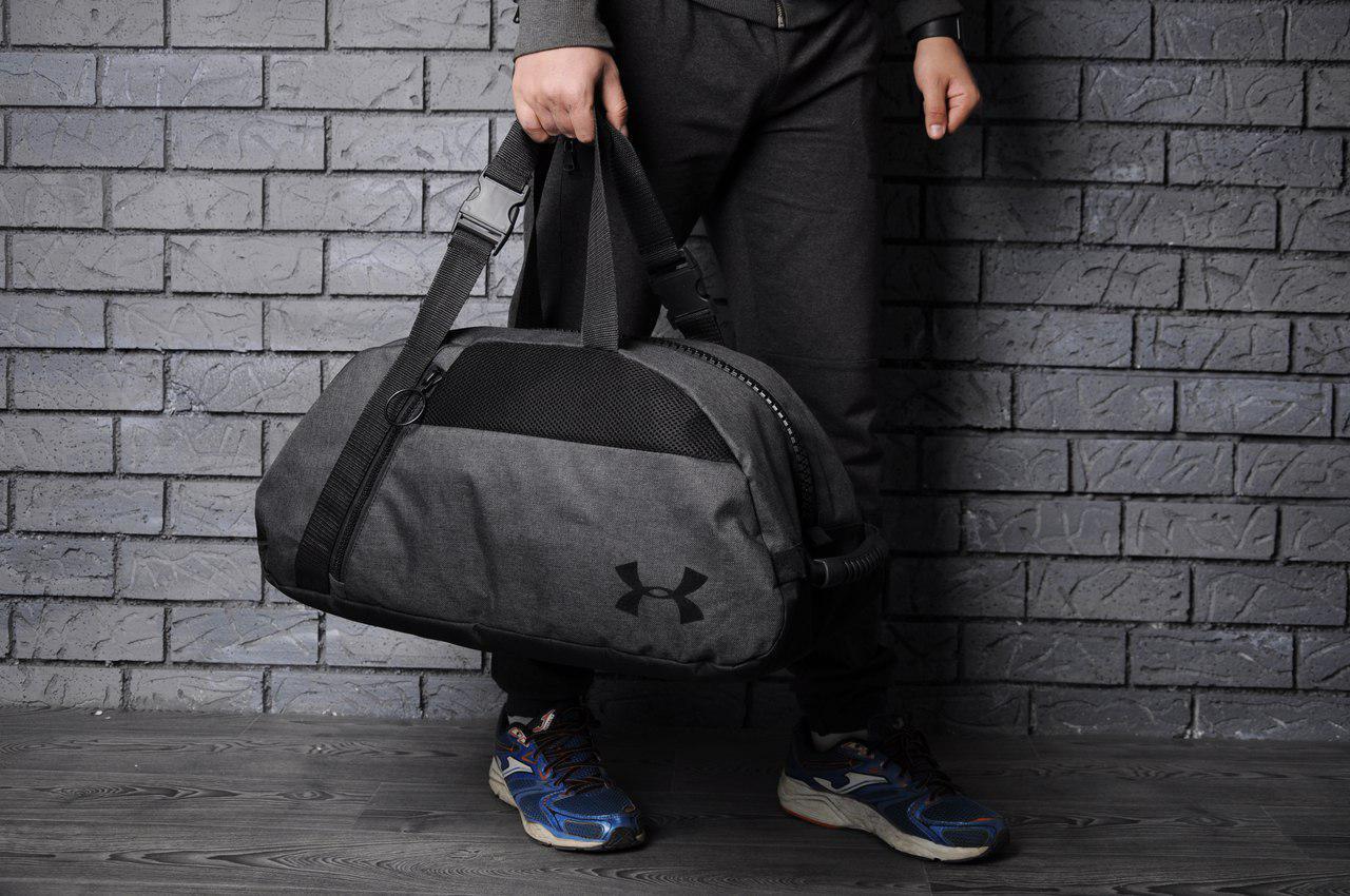 Спортивная сумка в стиле  Under Armour, темно-серая