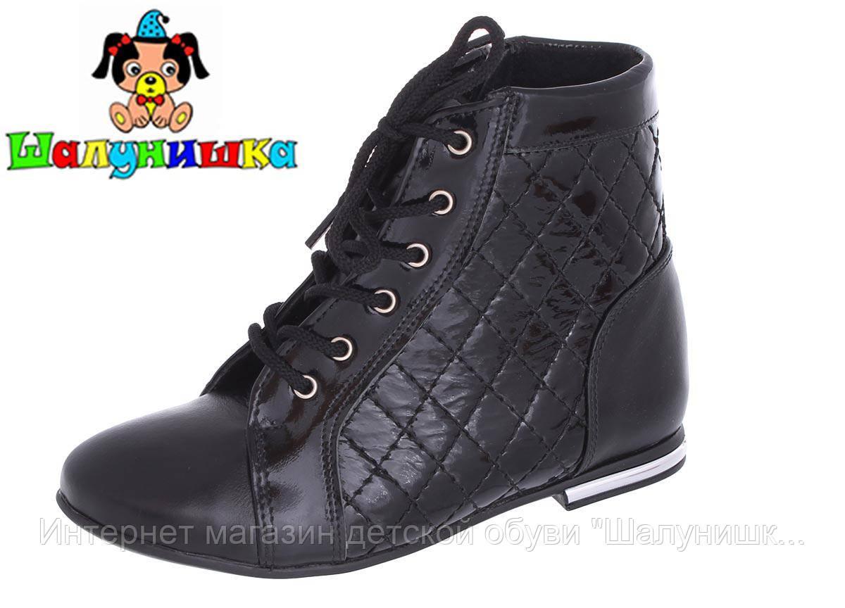 Демисезонные ботинки для девочки Д-5
