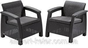 Два комфортних крісла зі штучного ротангу CORFU DUO SET графіт (Allibert)